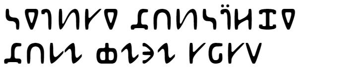 Abur Cyrillic Font