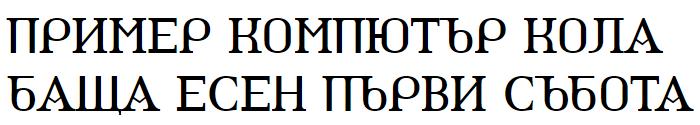 Amerika Pro Cyrillic Font
