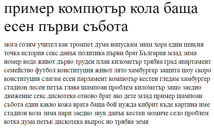 Adigiana 2 Cyrillic Font