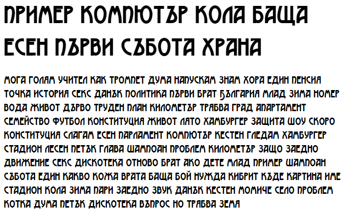 Advokat Modern Cyrillic Font