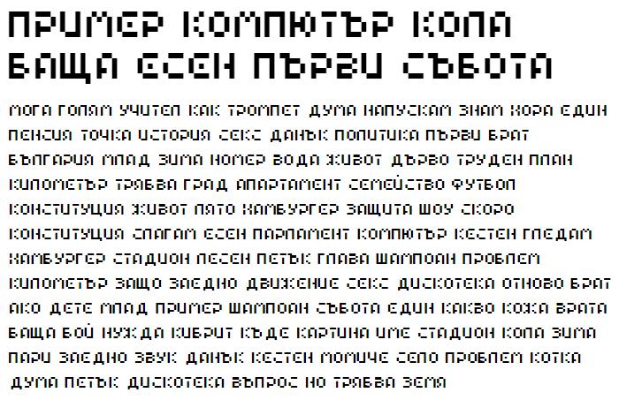 Airport Cyr Cyrillic Font
