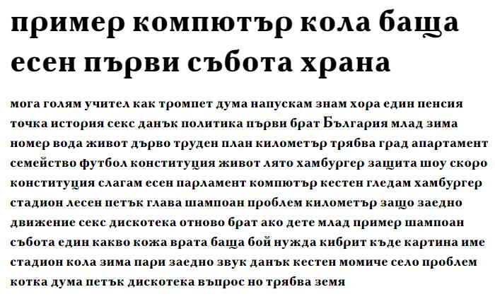 Akademie Alte Cyrillic Font