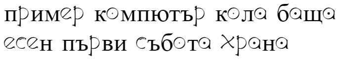 Akvaleir Cyrillic Font