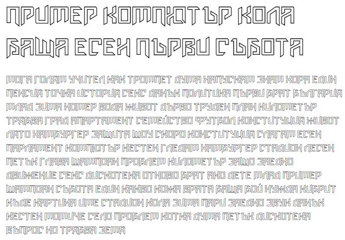 Amaz Obitaem Ostrov Inline Cyrillic Font