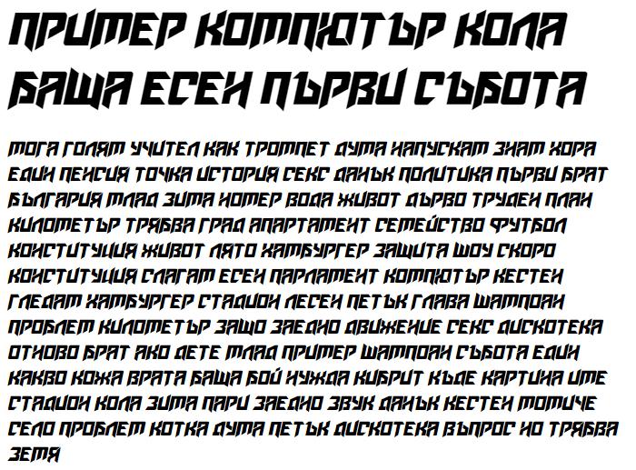 Amaz Obitaem Ostrov Italic Cyrillic Font