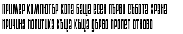Anarchy Normal Cyrillic Font