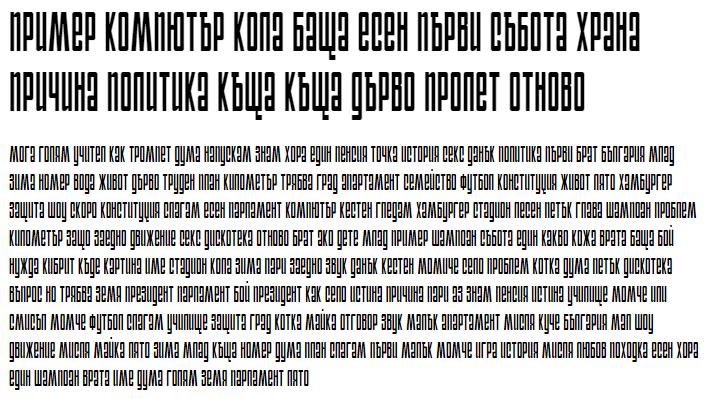 Anarchy Normal Cyrillic Font