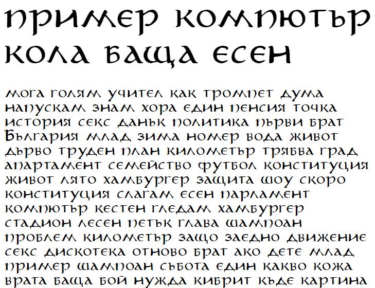 Aniron Cyrillic Font
