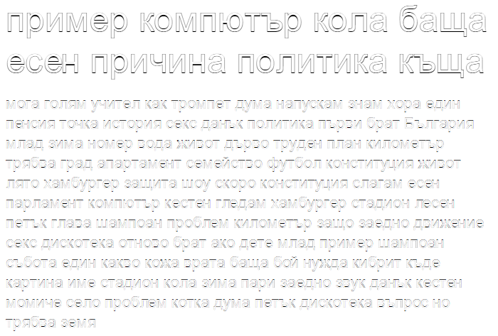Arialic Hollow Cyrillic Font