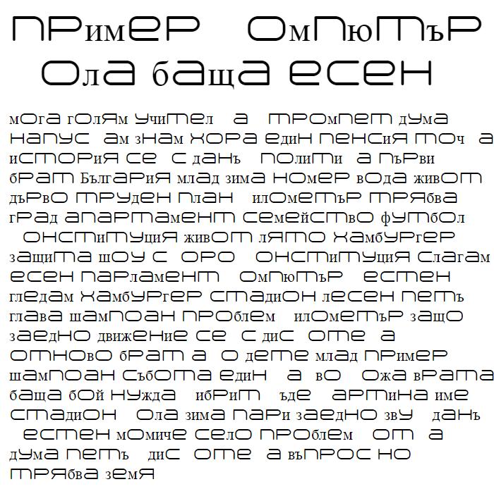 Arkitech Round Light Cyrillic Font