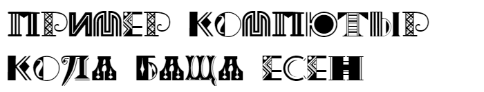 Art-Decoretta Cyrillic Font