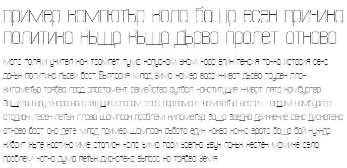 AtthewindowPRO Cyrillic Font