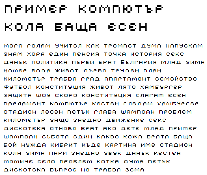 AuX DotBitC Xtra SmallCaps Cyrillic Font