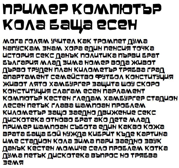 Baveuse Cyrillic Font