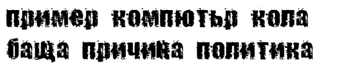 Beast Impacted Regular Cyrillic Font