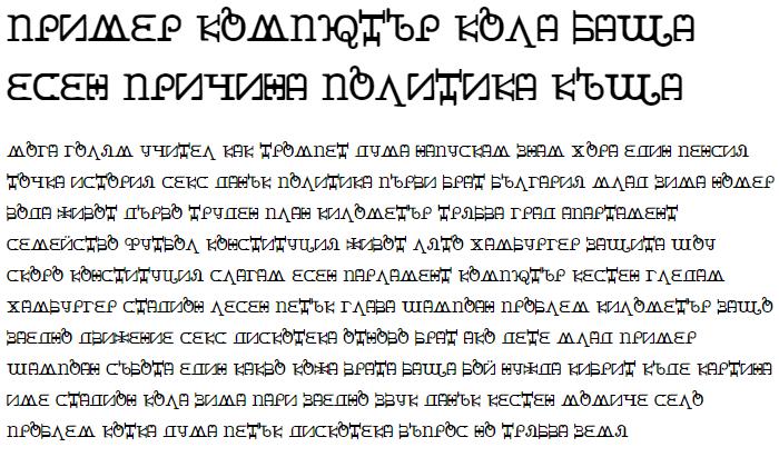 Beast vs Buttercrumb Cyrillic Font