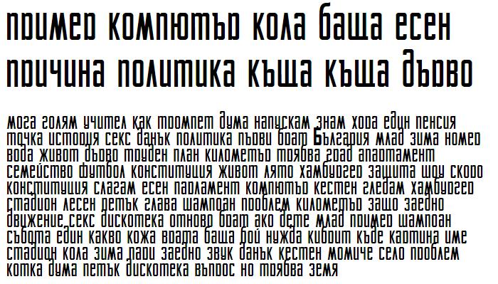 Berta Drug Cyrillic Font