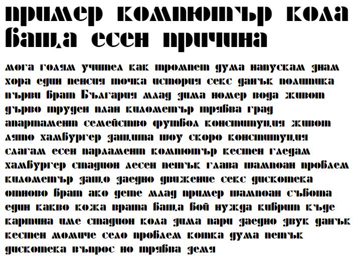 Calico Cyrillic Regular Cyrillic Font