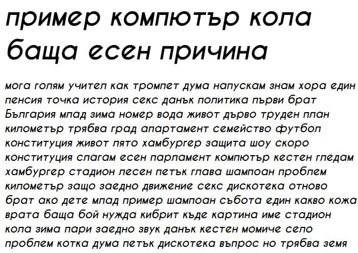 Caviar Dreams Bold Italic Cyrillic Font