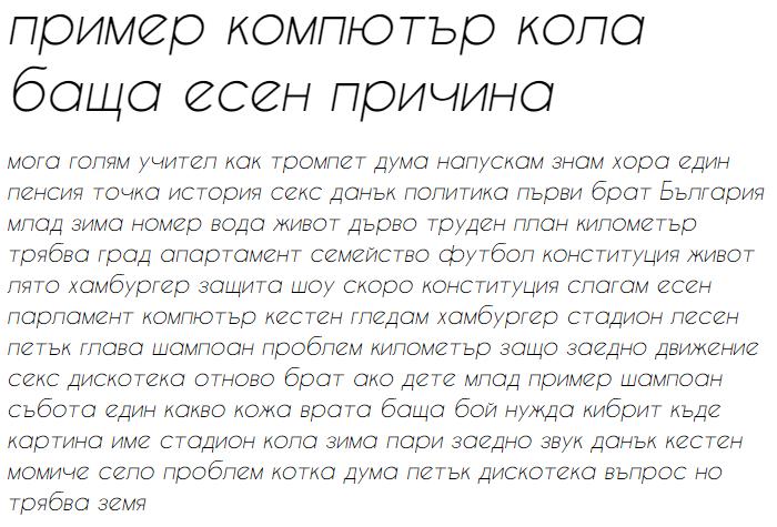 Caviar Dreams Italic Cyrillic Font