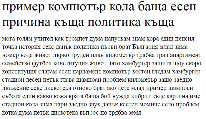 Destiny Light Cyrillic Font