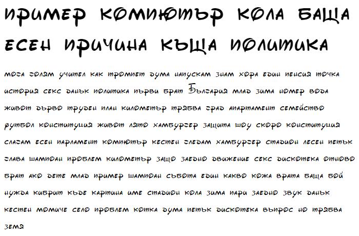 DisneyPark Cyrillic Font