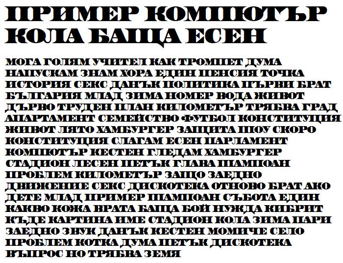 Dollar Cyrillic Font