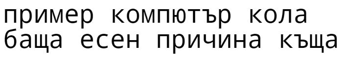 Droid Sans Mono Cyrillic Font