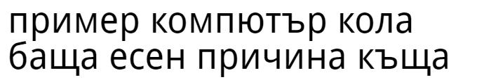 Droid Sans Cyrillic Font