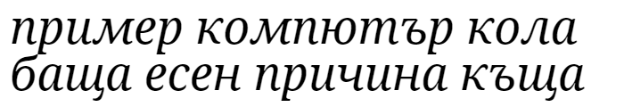 Droidserif Italic Cyrillic Font