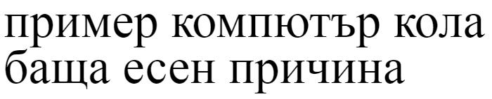 Dr Po Decor Ru Cyrillic Font
