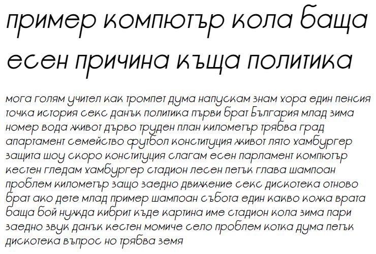 LT Oksana Light Cyrillic Font