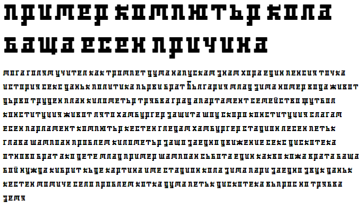 DS Ayaks Normal Cyrillic Font