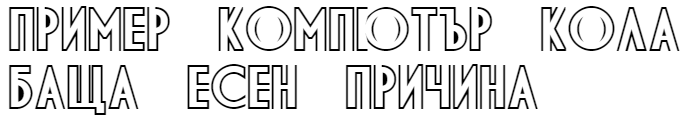 DS Diploma-DBL Bold Cyrillic Font