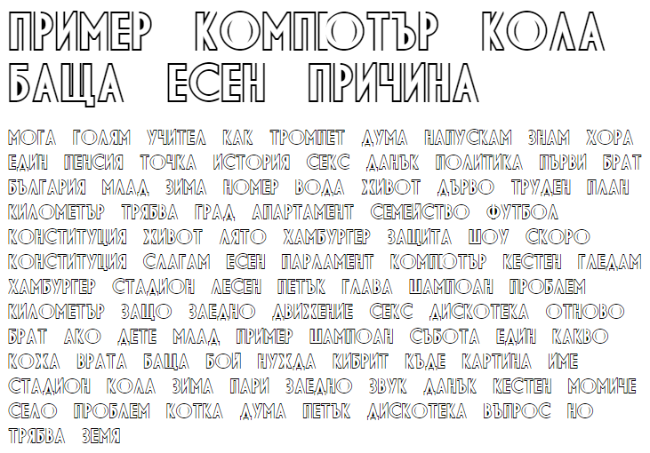 DS Diploma-DBL Bold Cyrillic Font