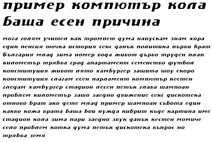 DS Motion Demo Cyrillic Font