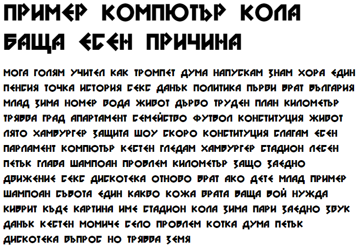 DS Nova Cyrillic Font