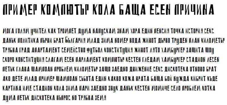 DS Reckoning Cyr Cyrillic Font