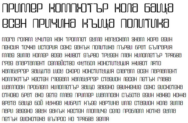 DS Supervixen Cyr Cyrillic Font