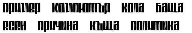 DS Thompson Cyrillic Font
