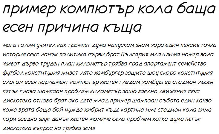 Eurof56 Cyrillic Font