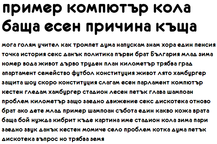 Eurof75 Cyrillic Font