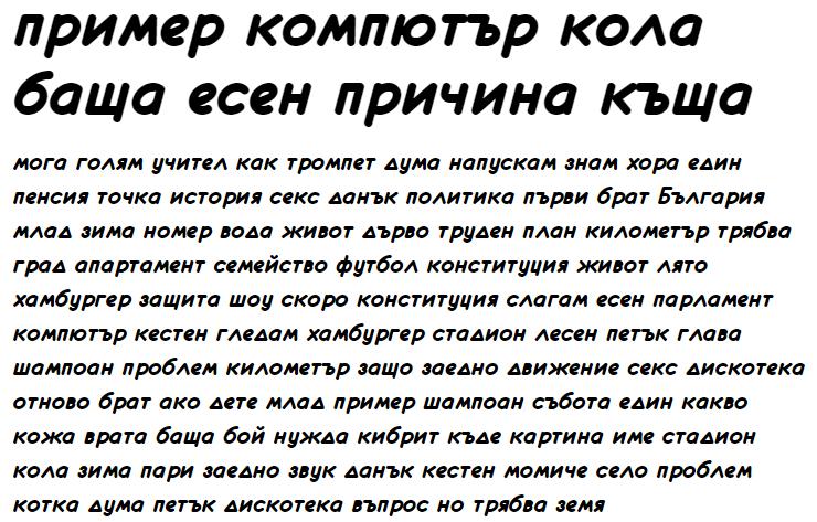 Eurof76 Cyrillic Font