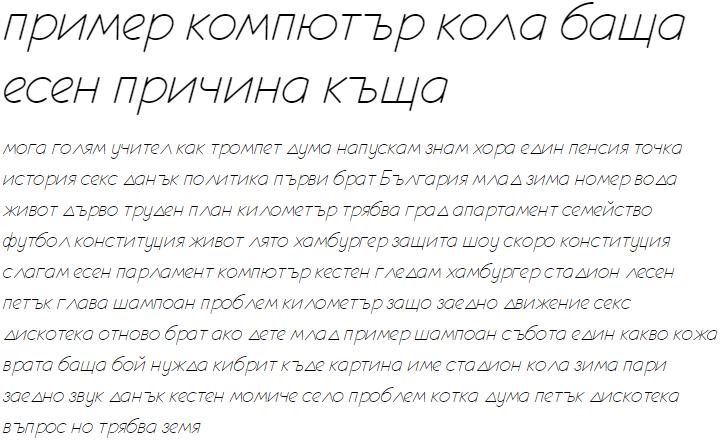 Eurofurence Light Italic Cyrillic Font