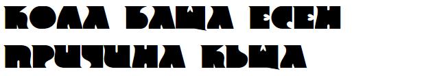 Frant Cyrillic Font