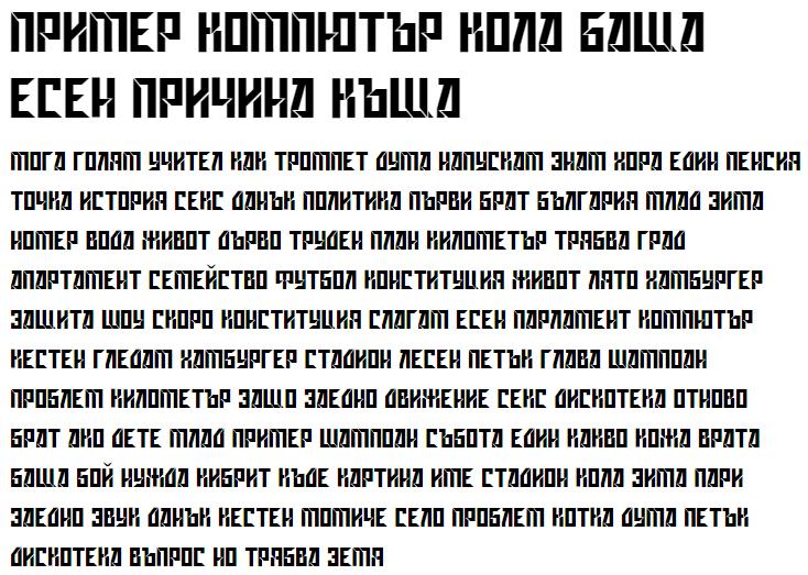 Gagarin Star Mix Cyrillic Cyrillic Font