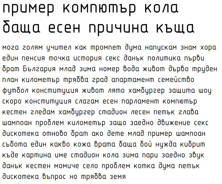 GOST Type B Cyrillic Font