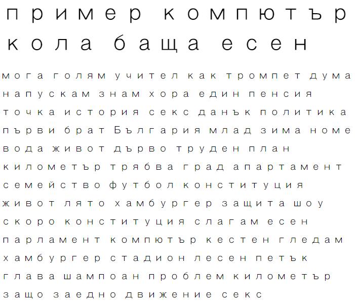 HUFace132 Cyrillic Font