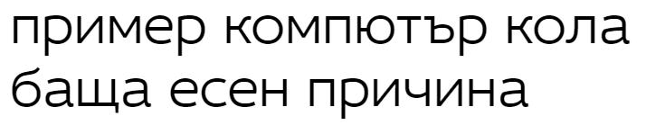 Idealist Sans Light Cyrillic Font