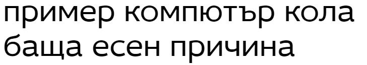 Idealist Sans Cyrillic Font